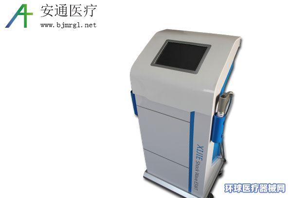 细胞修复治疗仪_细胞修复治疗仪器设备