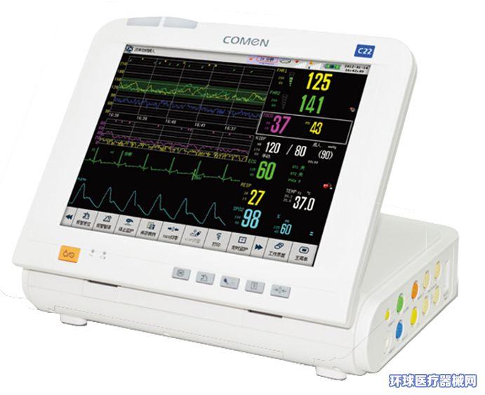 科曼C22产科专用监护仪