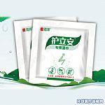 护立安肛痔湿巾(痔疮专用湿巾)