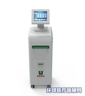 中医定向透药仪BE-5000