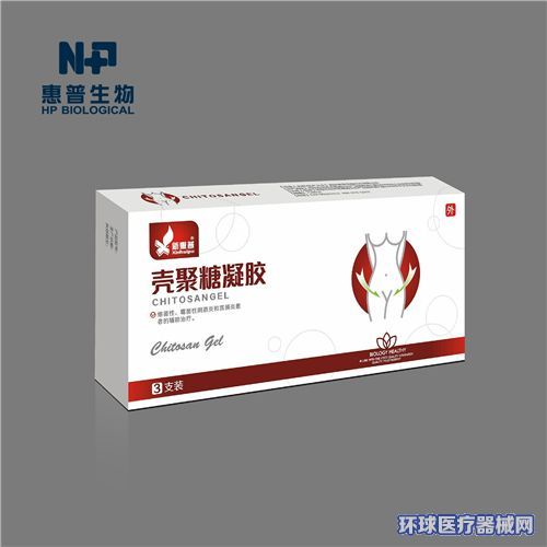 新惠普壳聚糖妇科凝胶(临床/OTC、中标产品)