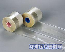 直供摆药机分包纸JVM/蝶和/JHNT/TOSHO/三洋