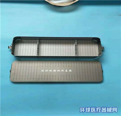 内窥镜消毒网篮腹腔镜消毒器械盒宫腔镜消毒盒