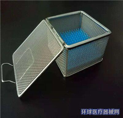 精密网筐网篮不锈钢精密盒牙科器械消毒盒