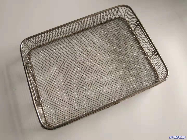 304不锈钢消毒筐清洗篮手术消毒器械网篮高温高压超声波灭菌