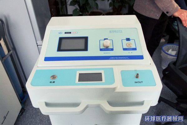 蓝氧治疗仪/三氧治疗仪/臭氧发生器z