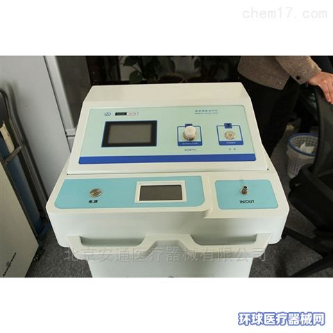 臭氧治疗仪的价格及技术参数
