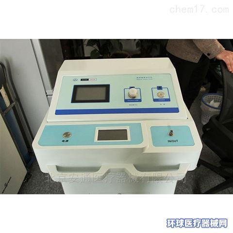 大自血臭氧治疗仪