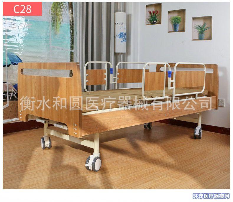 木质养老院定制护理床实木家具板式床