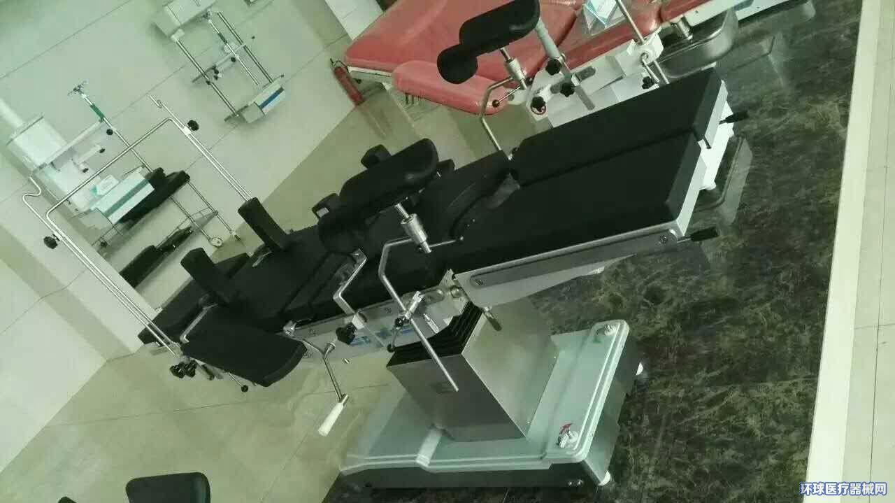 电动综合手术床外科手术台