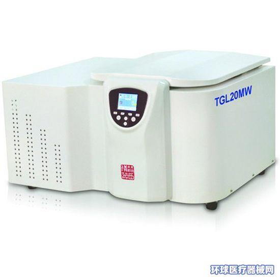 台式大容量高速冷冻离心机TGL20MW