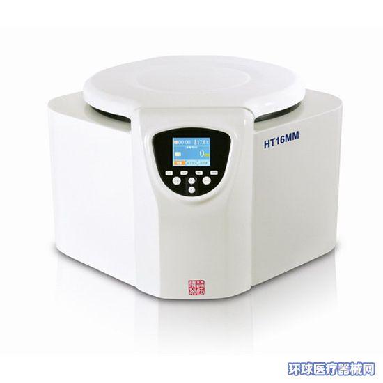 台式高速常温离心机H/T16MM