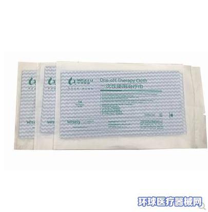 宁波医用一次性治疗巾