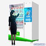 医智购智能自动售货机(22寸触屏人脸识别)