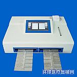 阴道炎自动检测工作系统(poct检测仪)