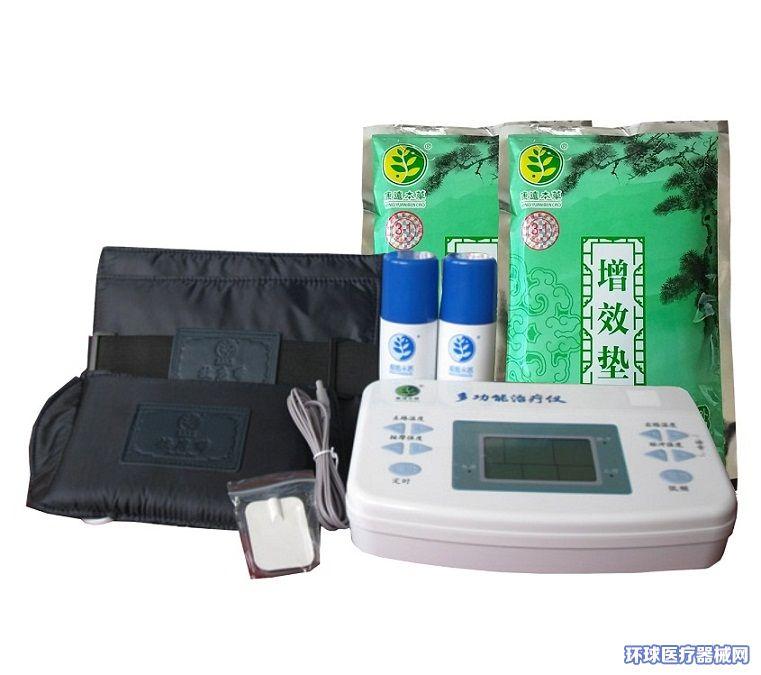 天水华大康运DGN-1
