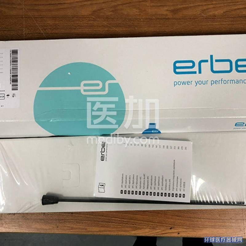 德国爱尔博 ERBE APC2用氩气手柄20132-043