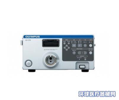 olympus日本奥林巴斯电子胃肠镜外科主机CV-170