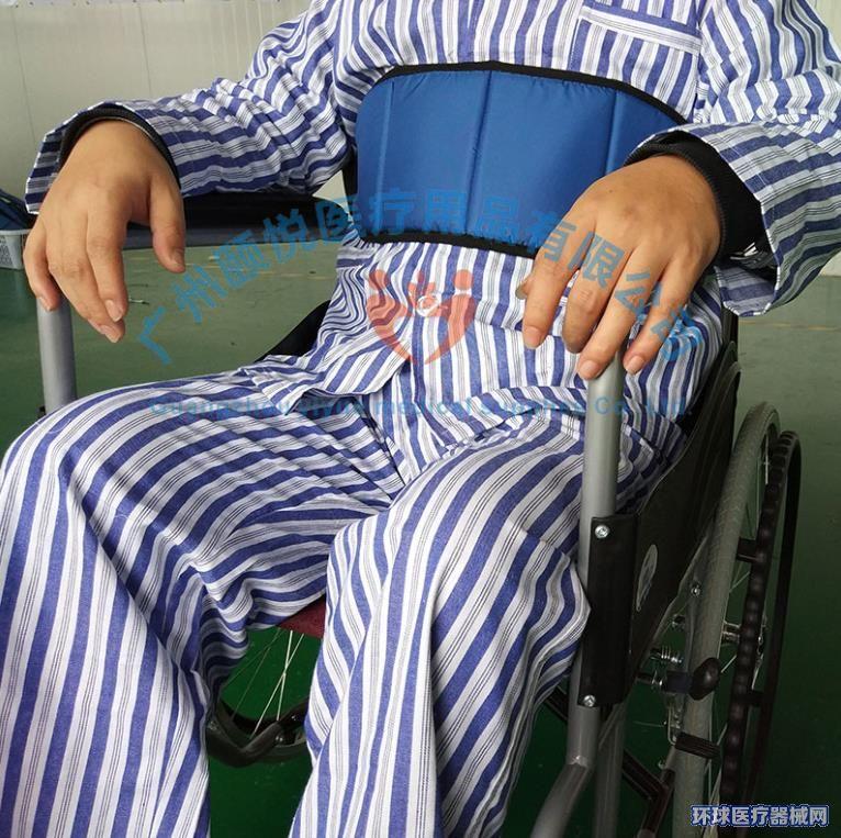 轮椅约束带F-004轮椅安全带防坠落约束带