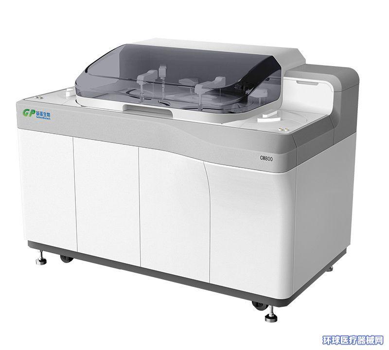 基蛋生物CM-800全自动生化分析仪