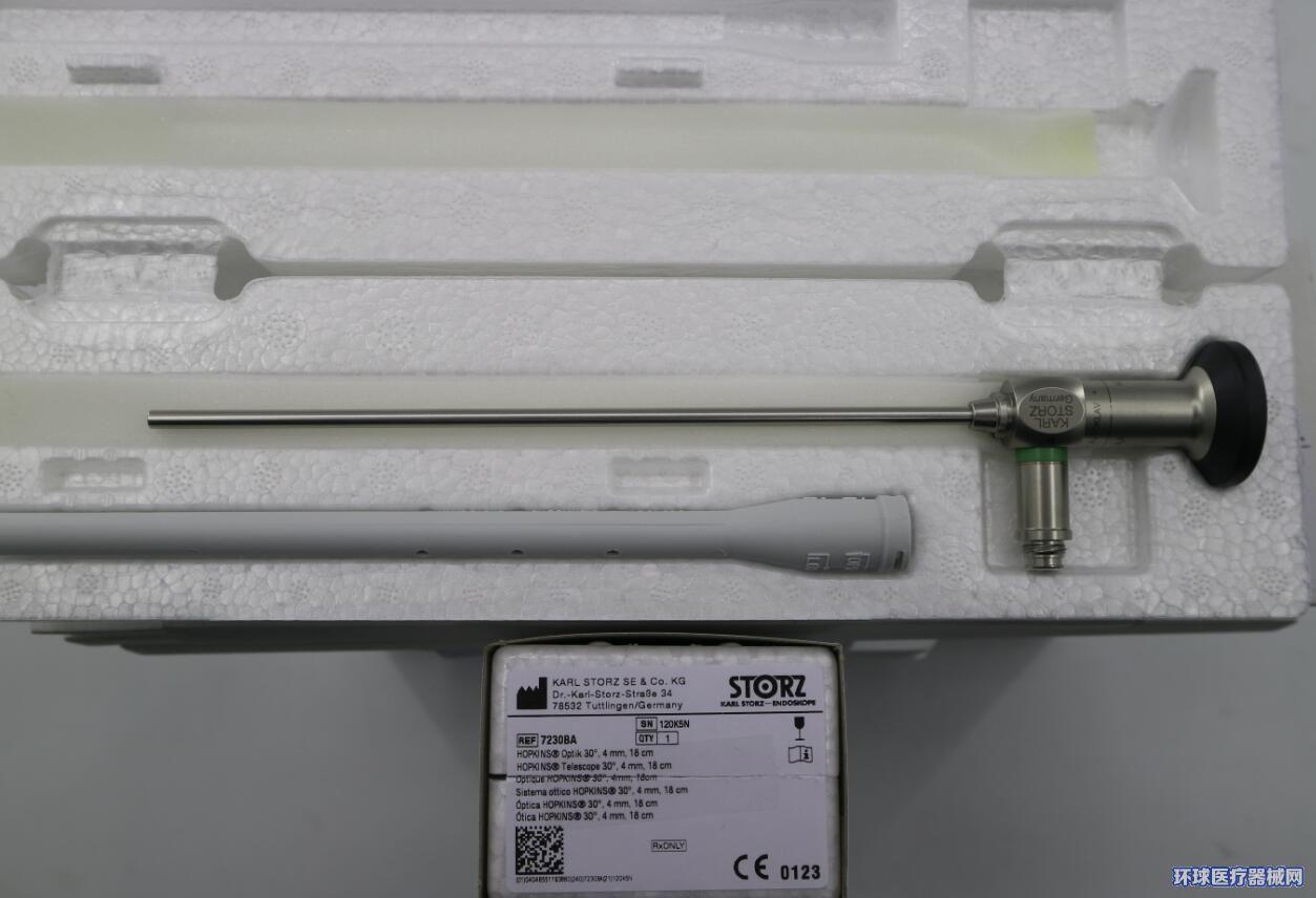 德国史托斯 STORZ 进口30度鼻内镜鼻窦镜 7230BA