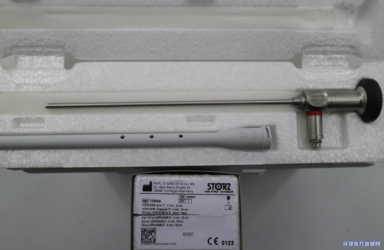 德国史托斯 STORZ 进口30度鼻内镜鼻窦镜 7230AA