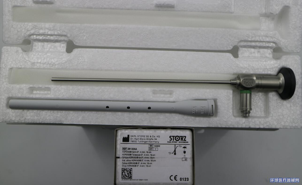 德国史托斯椎间盘镜系统28132AA0度内窥镜脑室镜