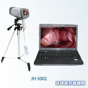 佳华JH-5002数码电子阴道镜(便携式)