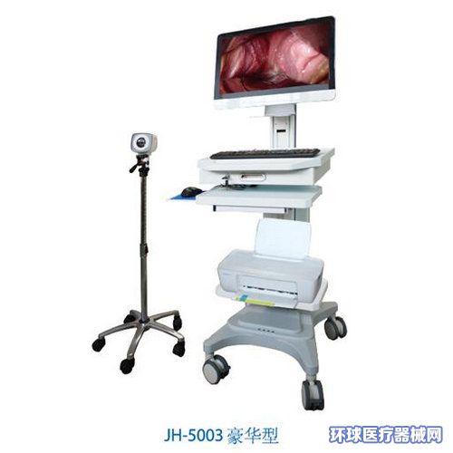 佳华JH-5003数码电子阴道镜(台式)