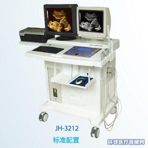 佳华JH-3212推车式B超机(B型超声诊断仪)