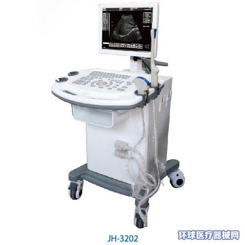 佳华JH-3202推车式B超机(B型超声诊断仪)