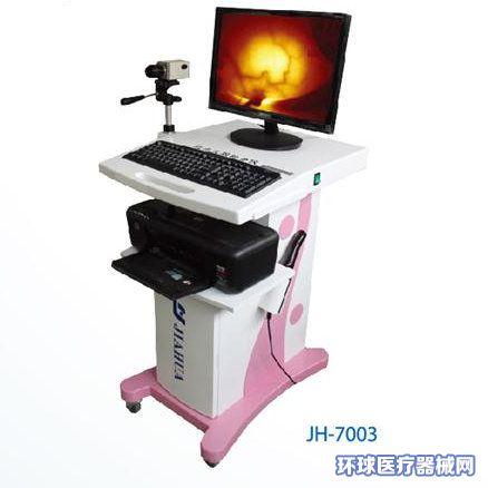 佳华JH-7003红外乳腺诊断仪