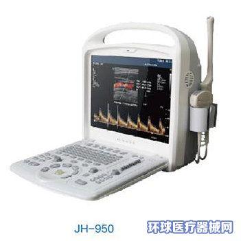 佳华JH-950三维彩超机(超声彩色多普勒诊断仪)