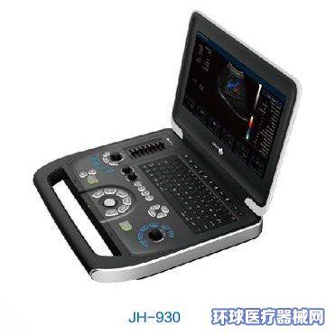佳华JH-930便携式彩超机(超声彩色多普勒诊断仪)