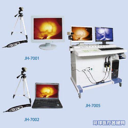 红外乳腺诊断仪(乳腺病检测仪)