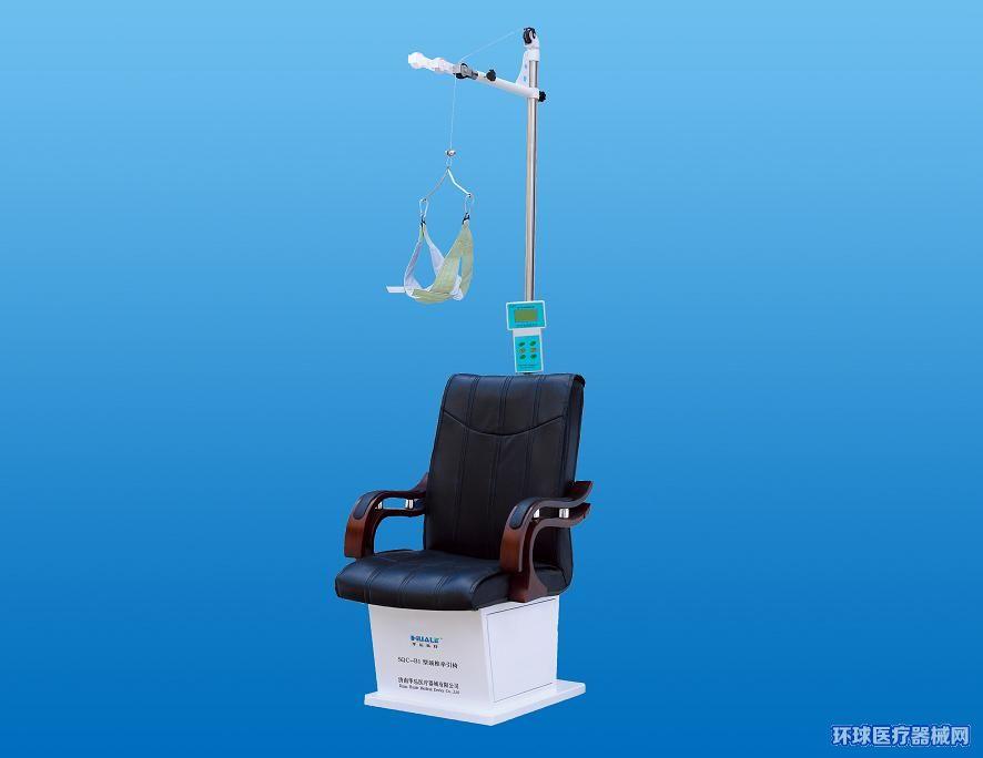 新奥运款颈椎牵引器
