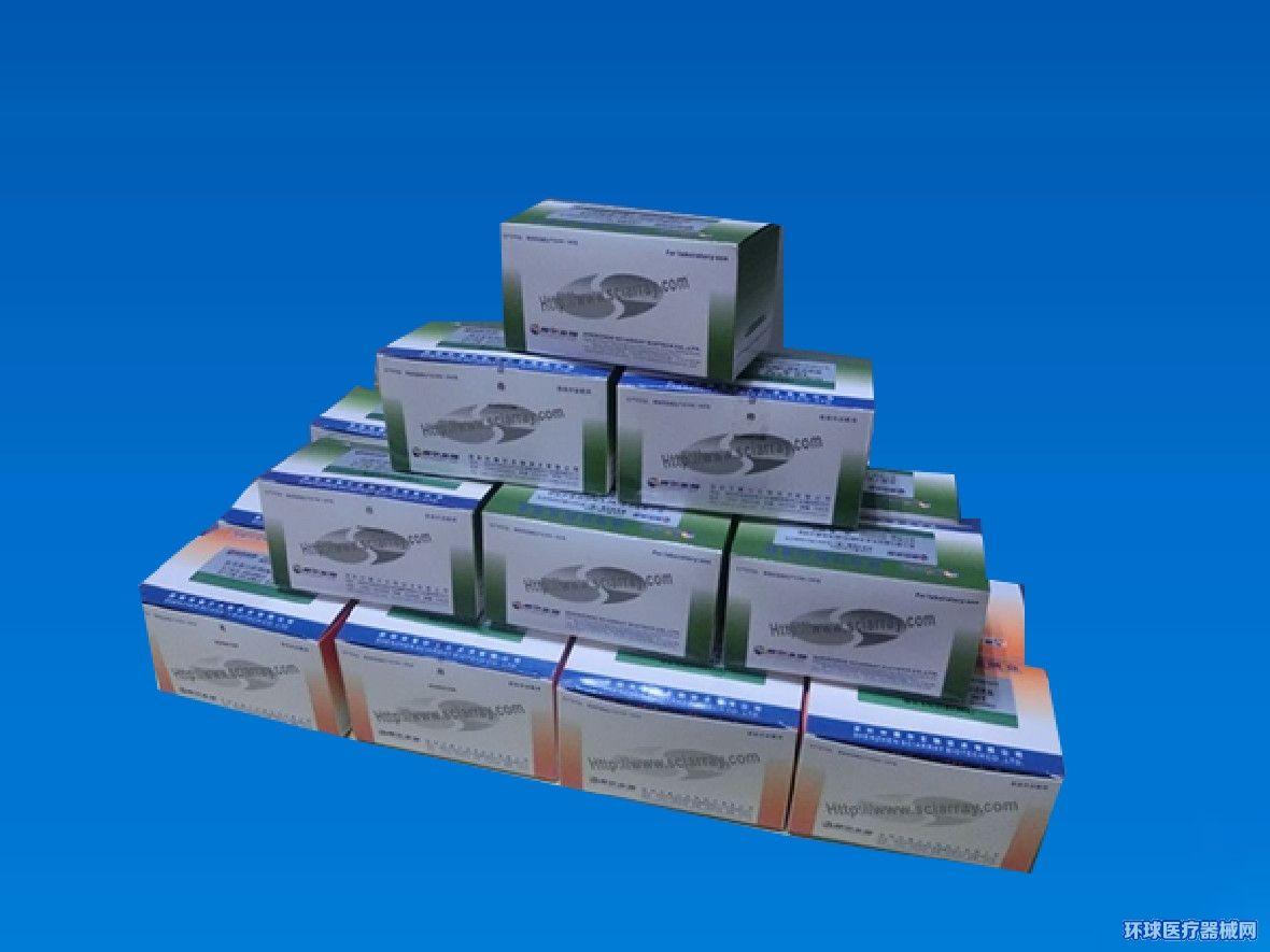 细菌性阴道病(BV)检测卡(多胺法)