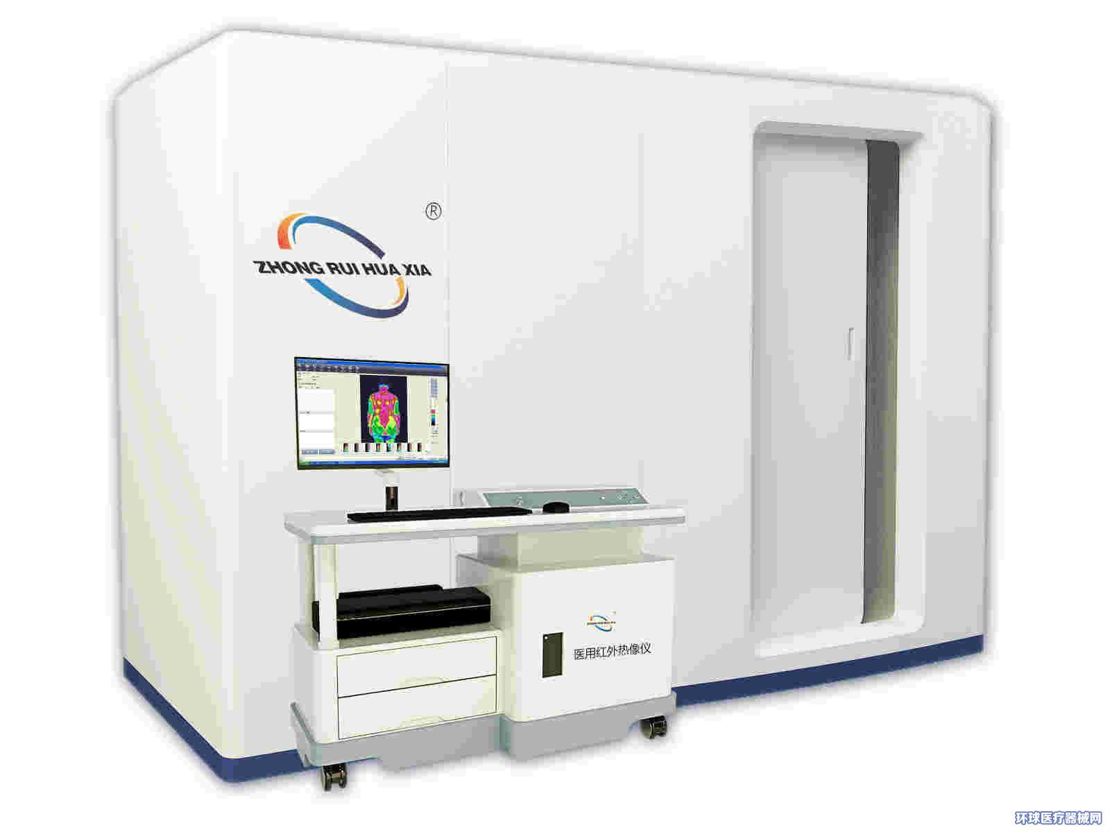 健康体检仪医用红外热成像检测仪促销
