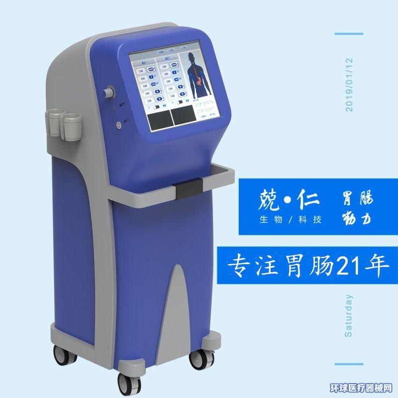 兢仁BE-6000型胃肠动力治疗仪胃病治疗仪