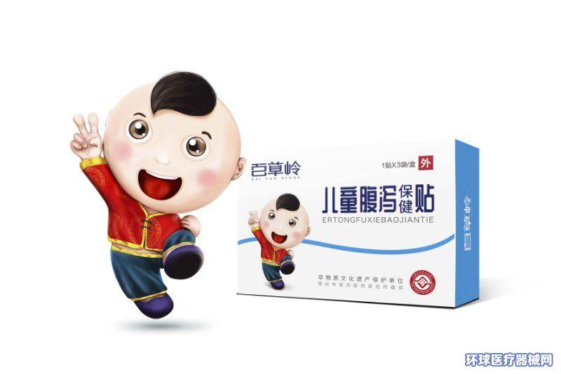 儿童腹泻保健贴