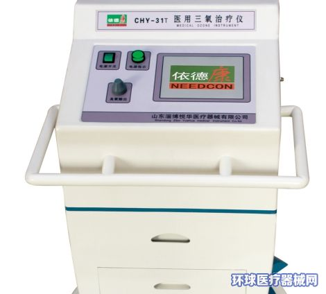 依德康医用臭氧治疗仪CHY-31T型