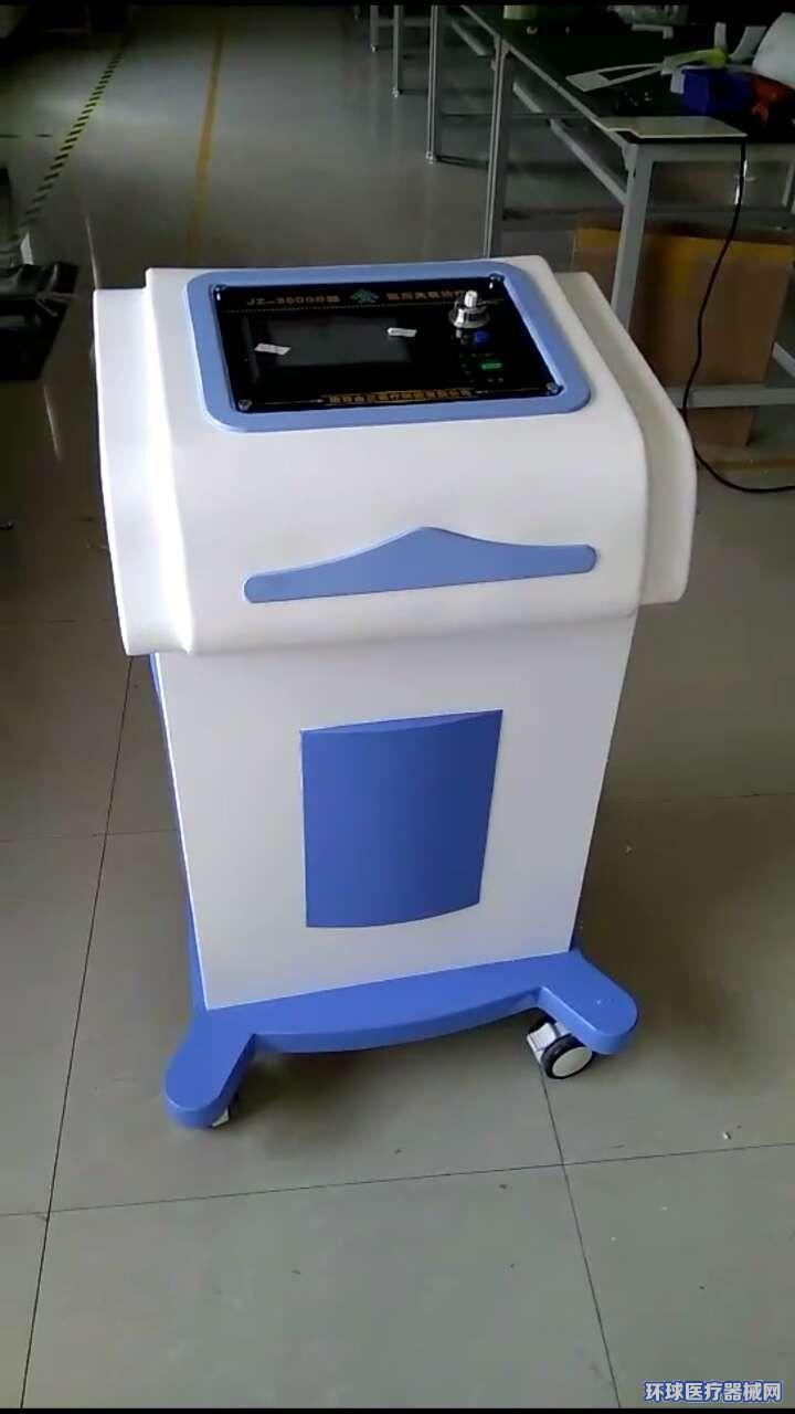 三氧治疗仪(金正jz3000b三氧机)