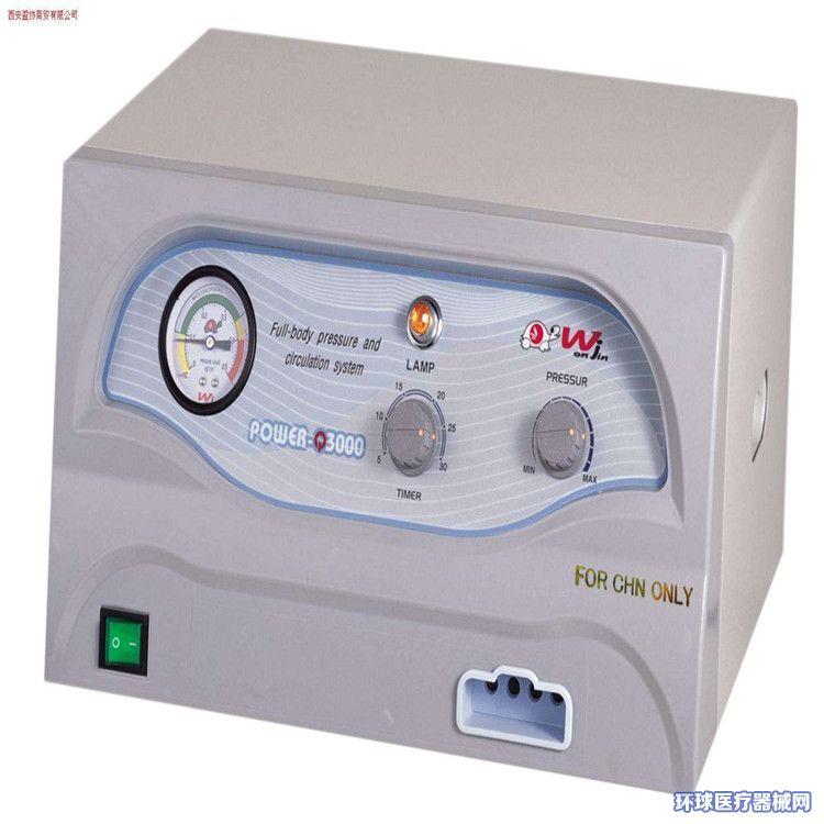 韩国元金空气波压力治疗仪(4腔)POWER-Q3000