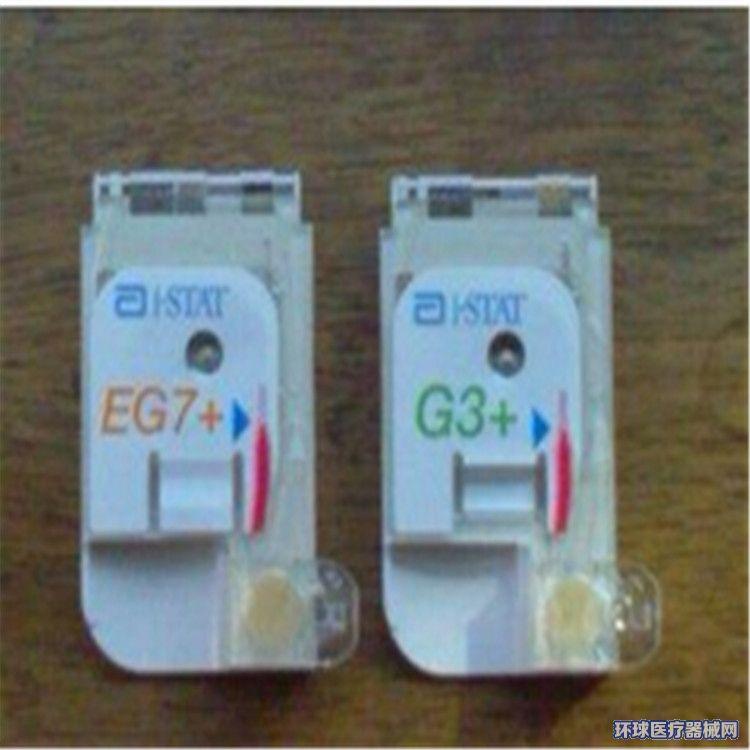 雅培血气分析仪测试卡