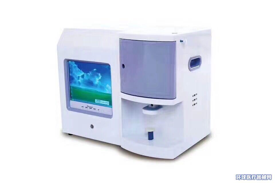 微量元素检测仪全自动分析仪八元素快速检测