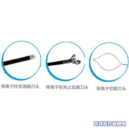 等离子体多功能手术刀头(柱状/钳状/切割)