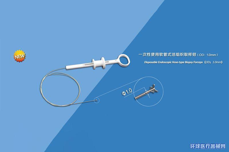 厂家直销常美1.0活检钳内窥镜活组织取样钳活体胃镜肠镜支气管