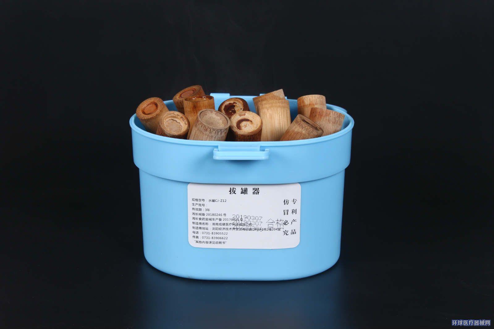 竹罐拔罐器