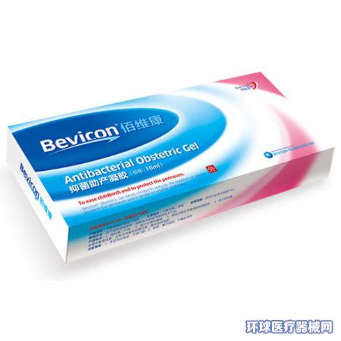佰维康抑菌助产凝胶(分娩助产凝胶)