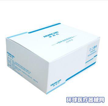 D-二聚体试剂盒(D-Dimer)